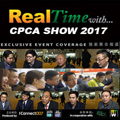 Real Time with... Exclusive Coverage of CPCA SHOW 2017